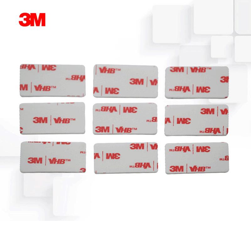 3M 4945胶带模切