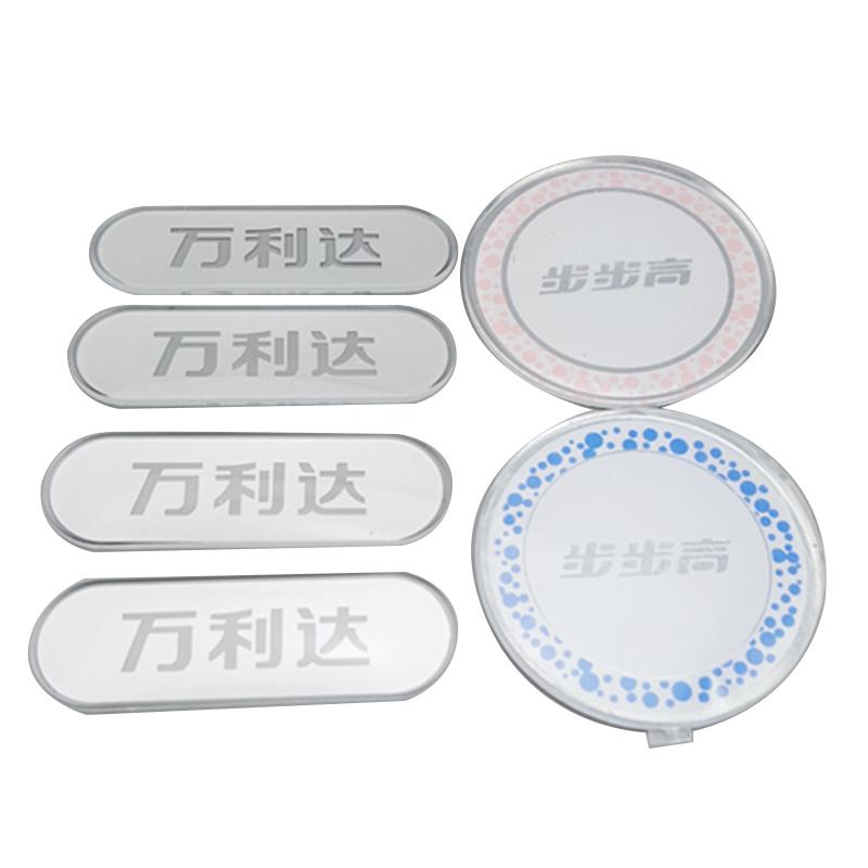 玻璃表面_半透明丝印油墨固化厂家_大和油墨