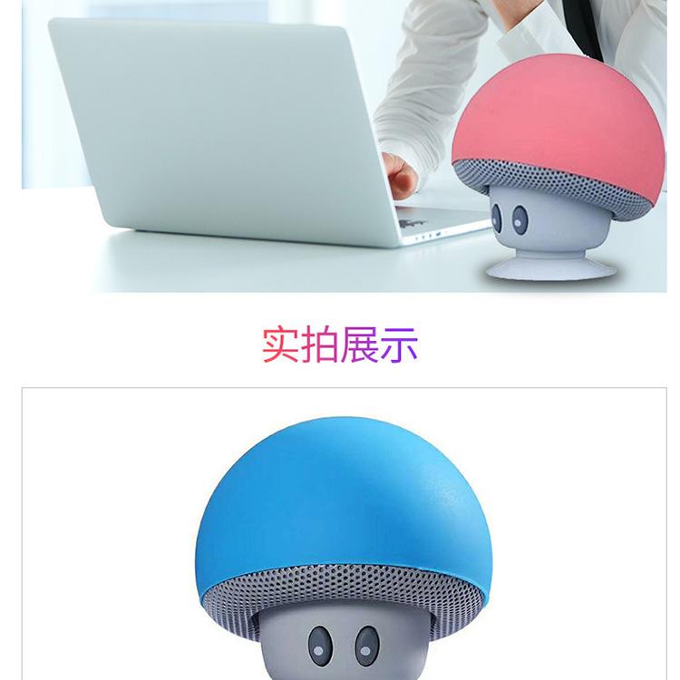 北京智能音箱电商供应_速越科技_迷你_ebay爆款_吸盘_地插