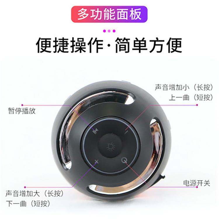 北京迷你音箱销售_速越科技_插杆_小钢炮_ebay爆款_外贸