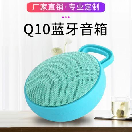 北京户外音箱哪个品牌好_速越科技_魔方_吸盘_户外防水_外贸