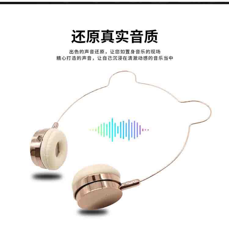 新款_北京頭戴式頭戴式耳機制造商_速越科技