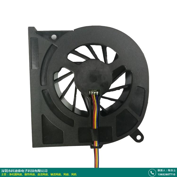 山东电脑风扇报价价格是多少_科迪泰