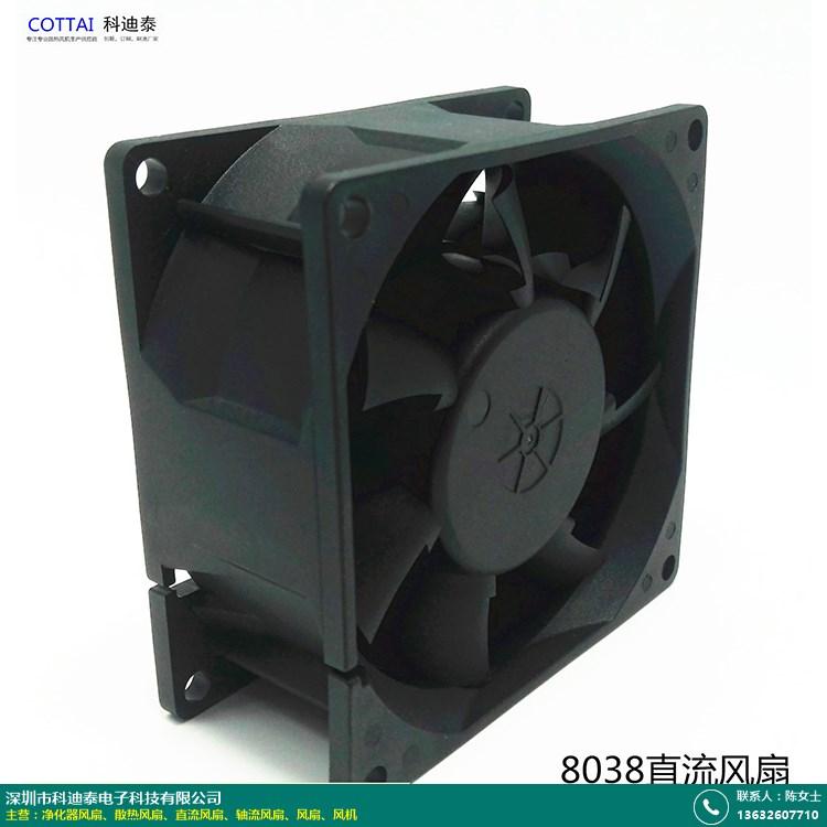 重庆电脑机箱风扇哪个比较好采购与供应_科迪泰