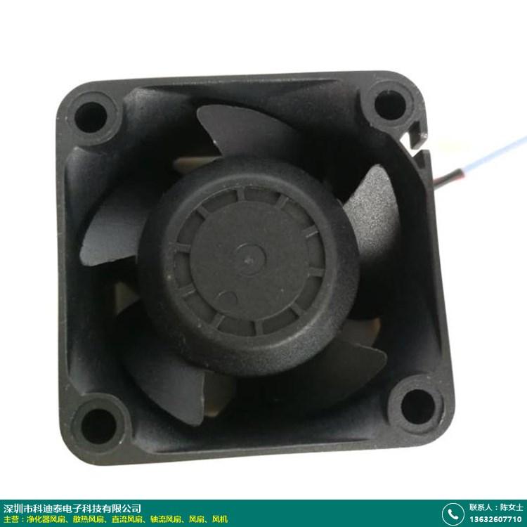 云南更换电源风扇不转怎么办采购设备_科迪泰