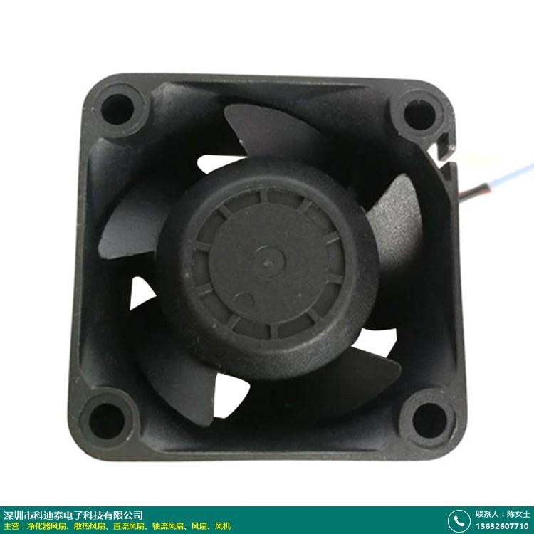安徽台式机电源风扇更换报价多少_科迪泰