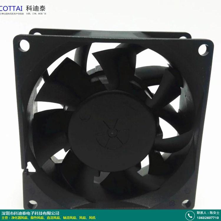 深圳机箱风扇哪个比较好采购平台_科迪泰