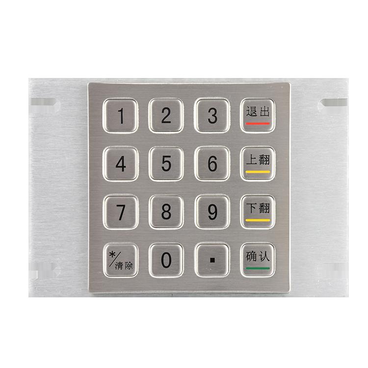 科利华_带轨迹球鼠标一体式_江苏304不锈钢工业金属键盘公司