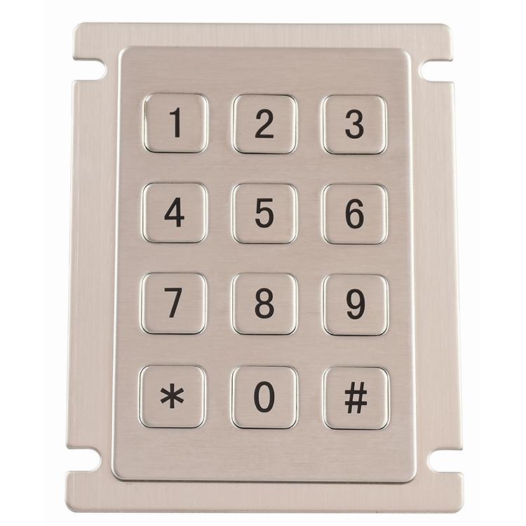 貴州優惠金屬數字鍵盤_科利華_供貨商展現_批發在哪
