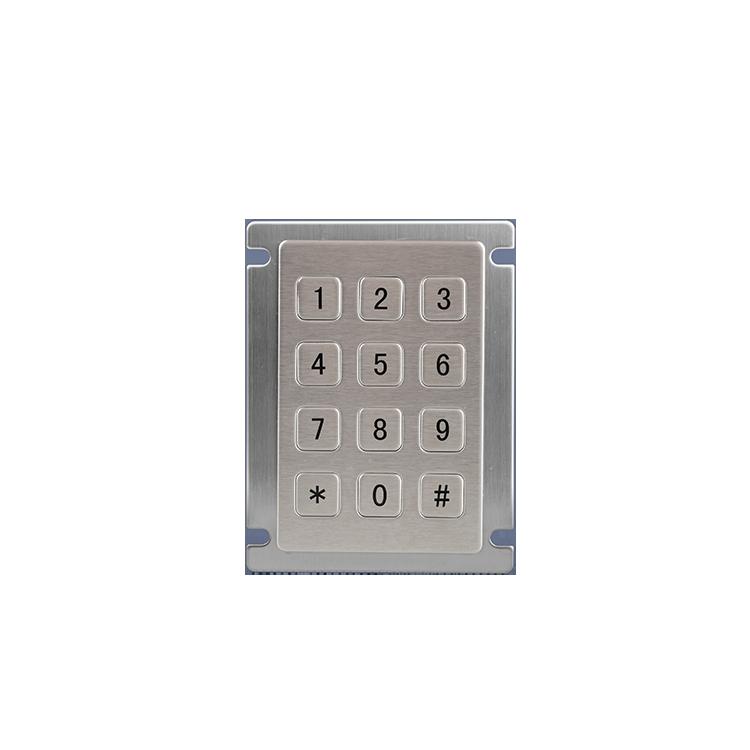 科利華_上海帶觸摸板鼠標一體式工業金屬鍵盤生產廠家_USB接口