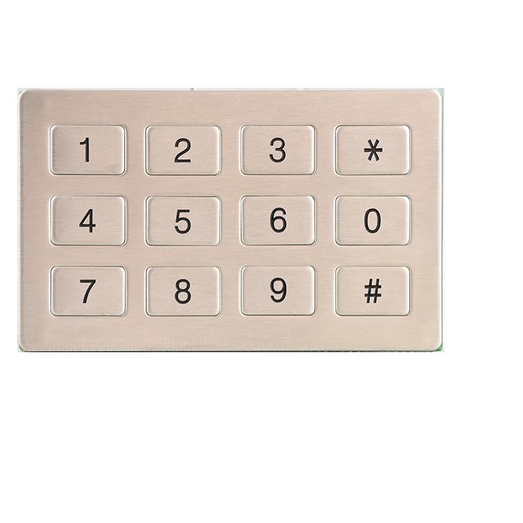 廣西簡單金屬數字鍵盤_科利華_采購控制_產品招商嘛