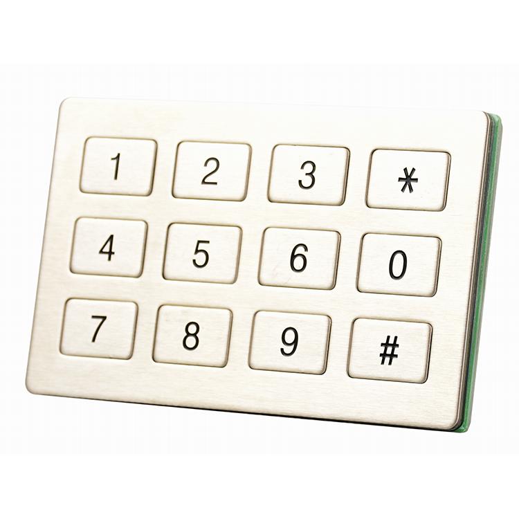 廣西耐用的金屬數字鍵盤_科利華_報價大全_效率高