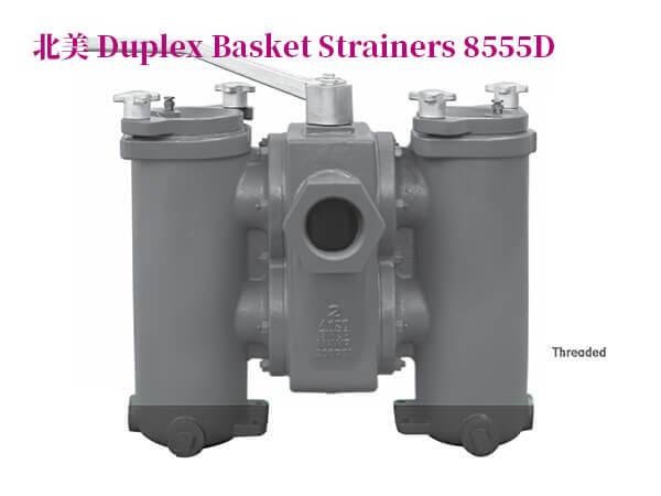 雙籃過濾器8555D