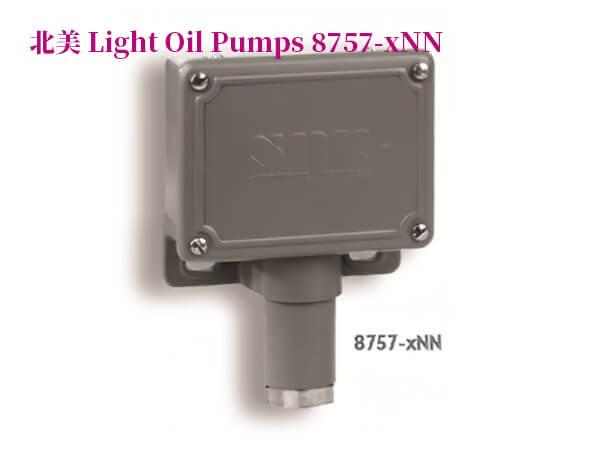 輕型油泵8757-xNN