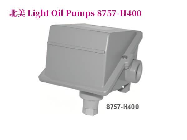 輕型油泵8757-H400