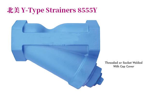 引水系統過濾器8555Y