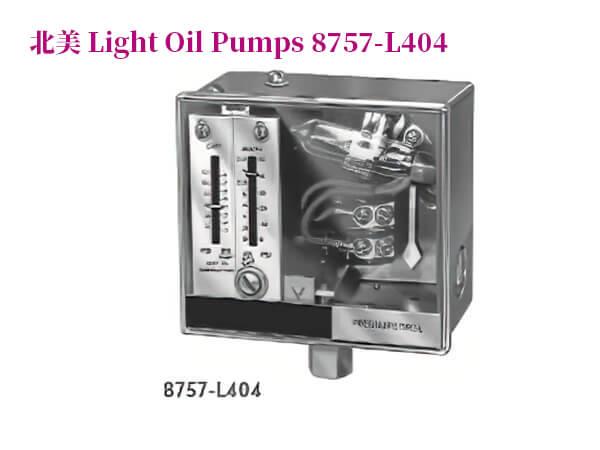 輕型油泵8757-L404