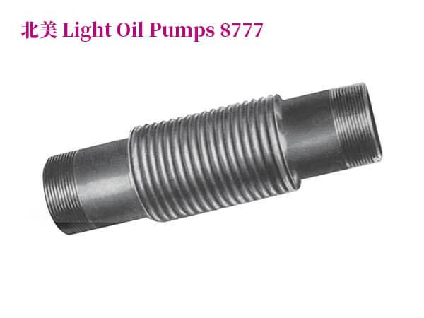 輕型油泵8777