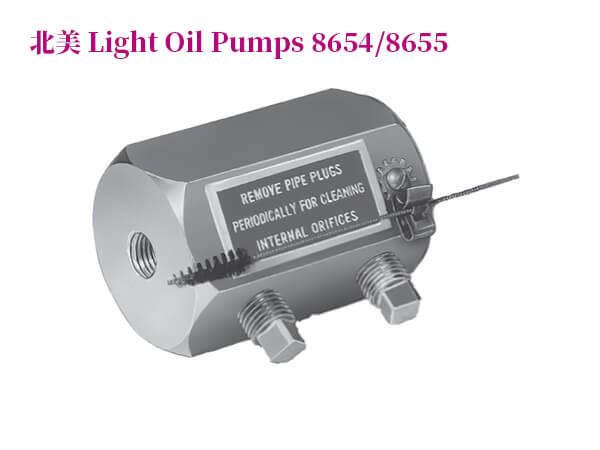 輕油泵8654