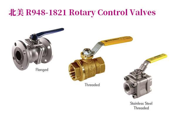 R948-1821旋轉控制閥