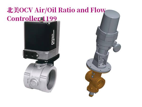 OCV空氣油比和流量控制器1199