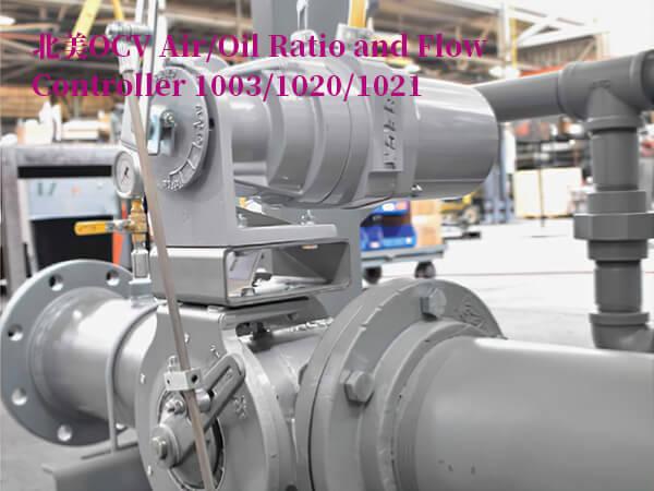 OCV空油比和流量控制器1003