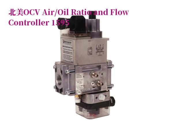 OCV空氣油比和流量控制器1595