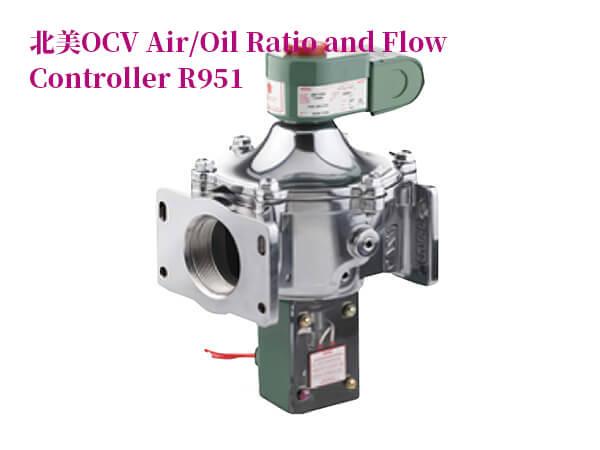 OCV空氣油比和流量控制器R951