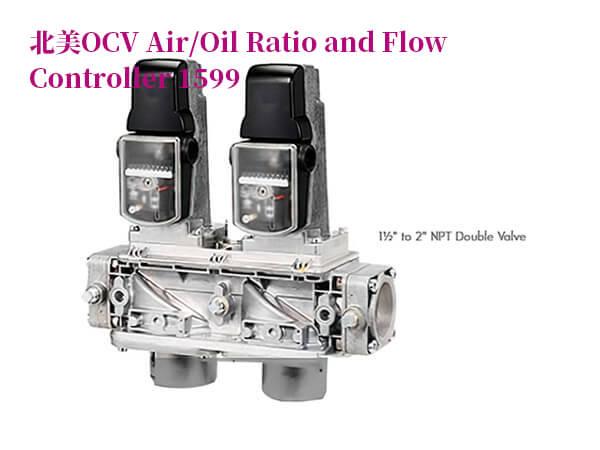 OCV空氣油比和流量控制器1599