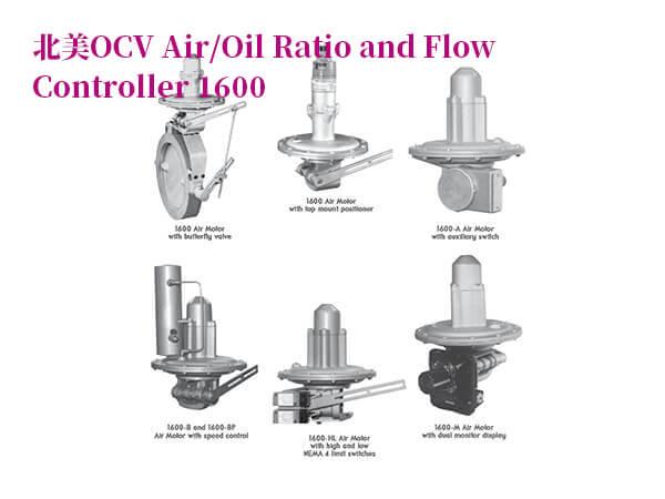 OCV空氣油比和流量控制器1600