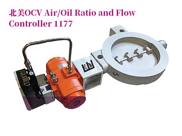 OCV空氣油比和流量控制器1177