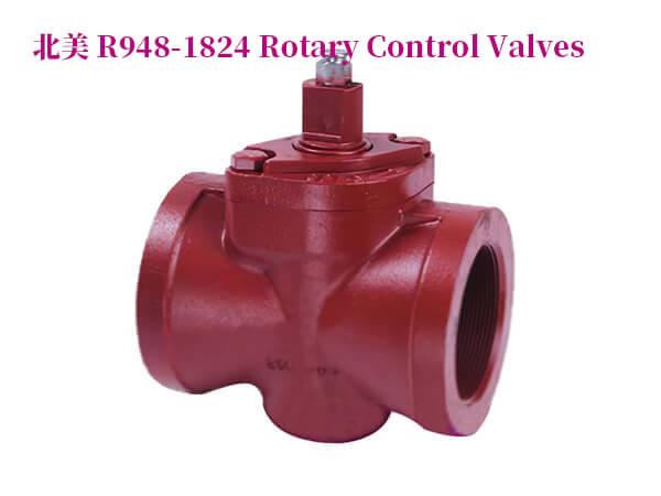 R948-1824旋轉控制閥