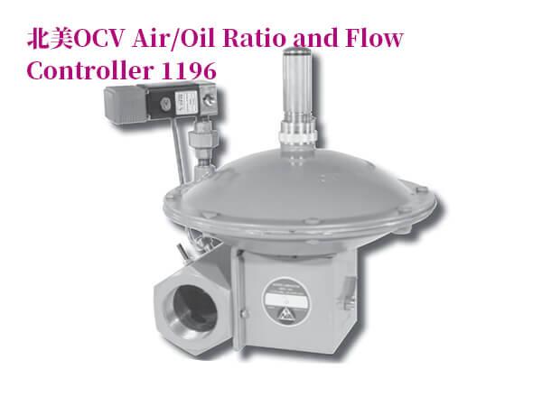OCV空氣油比和流量控制器1196