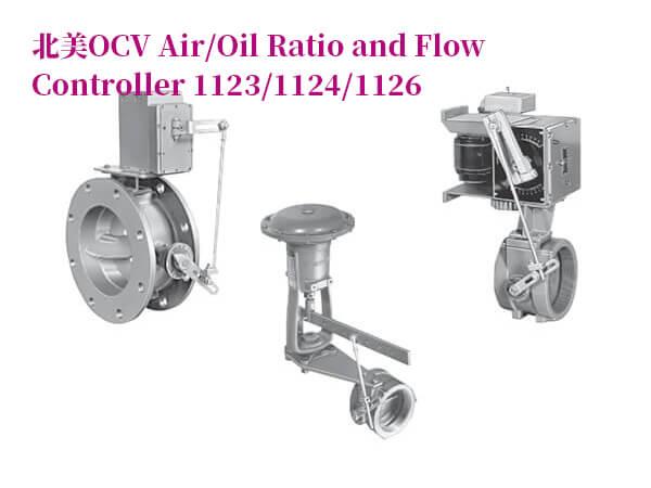 OCV空氣油比和流量控制器1123