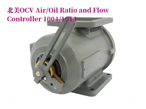 OCV空氣油比和流量控制器1014