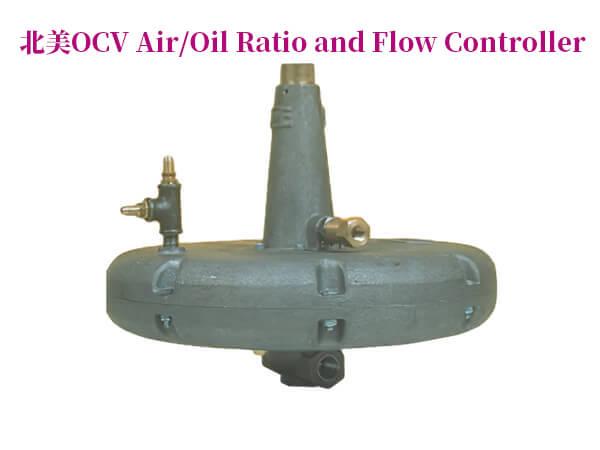 OCV空氣油比和流量控制器