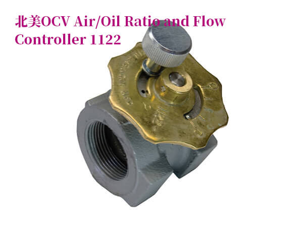 OCV空氣油比和流量控制器1122