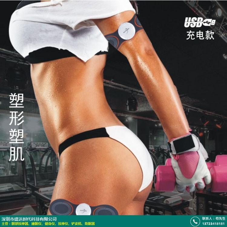 腹肌健身仪订做_盛达时代_户外_懒人_懒人智能_家用_女性_运动
