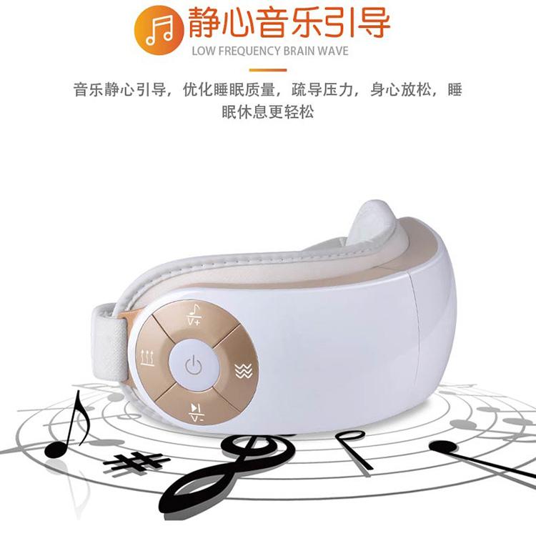 北京睡眠眼部按摩器加工_盛达时代_多频_揉压_恢复_按摩仪