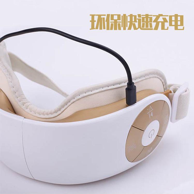 静心_北京眼袋眼部按摩器微商_盛达时代