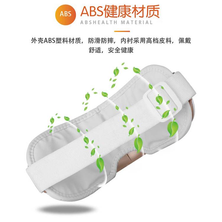 北京无线眼部按摩器厂家_盛达时代_高频_护眼仪_眼罩_充电_迷你