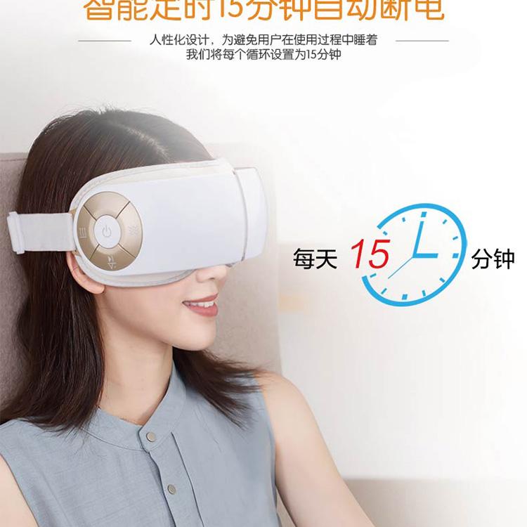 保健_北京3D眼部按摩器加工商_盛达时代