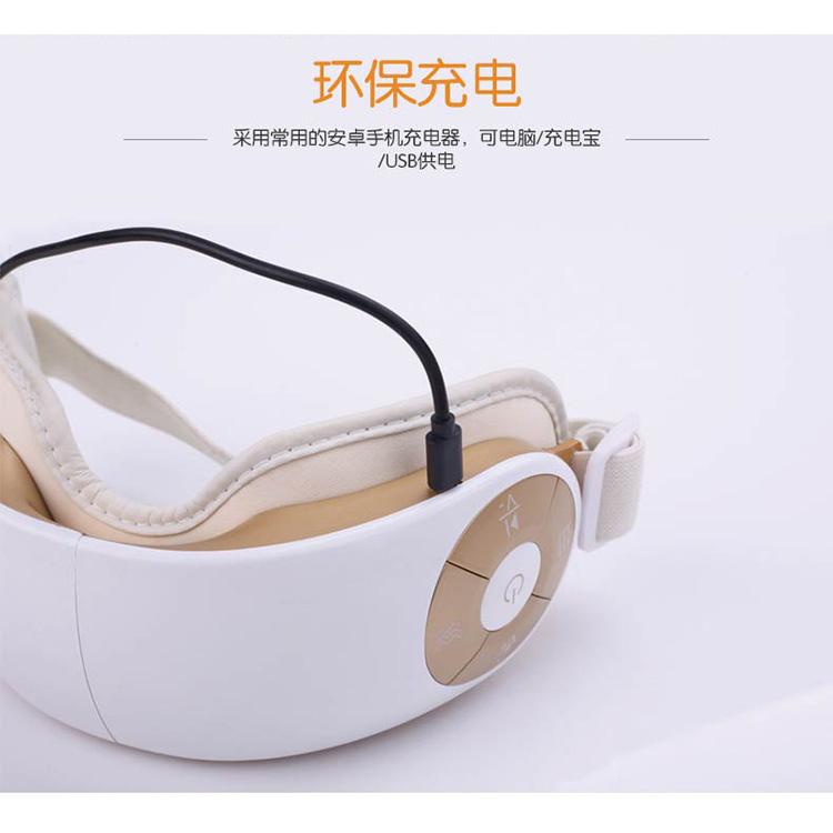 北京智能眼部按摩器采購_盛達時代_護眼儀_高頻_氣壓_保健_智能