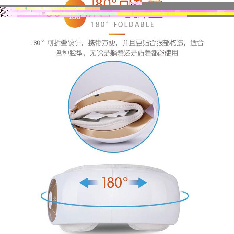 北京靜心眼部按摩器生產廠家_盛達時代_按摩器_熱敷眼睛_靜心