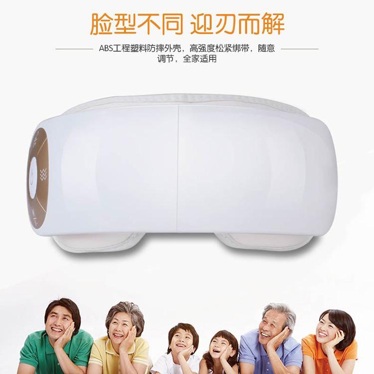智能_北京保健眼部按摩器供應商_盛達時代