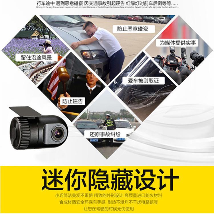 现代I20行车记录仪批发商_深圳巨东_别克昂科雷_丰田卡罗拉