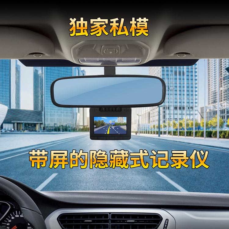 世视顺科技_跨境_福建流媒体隐藏式行车记录仪生产厂家