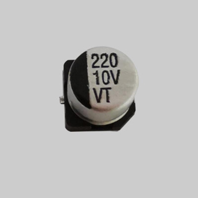 贴片铝电容器采购_天罡星_混合_插件_高低压_高压_高频_金属