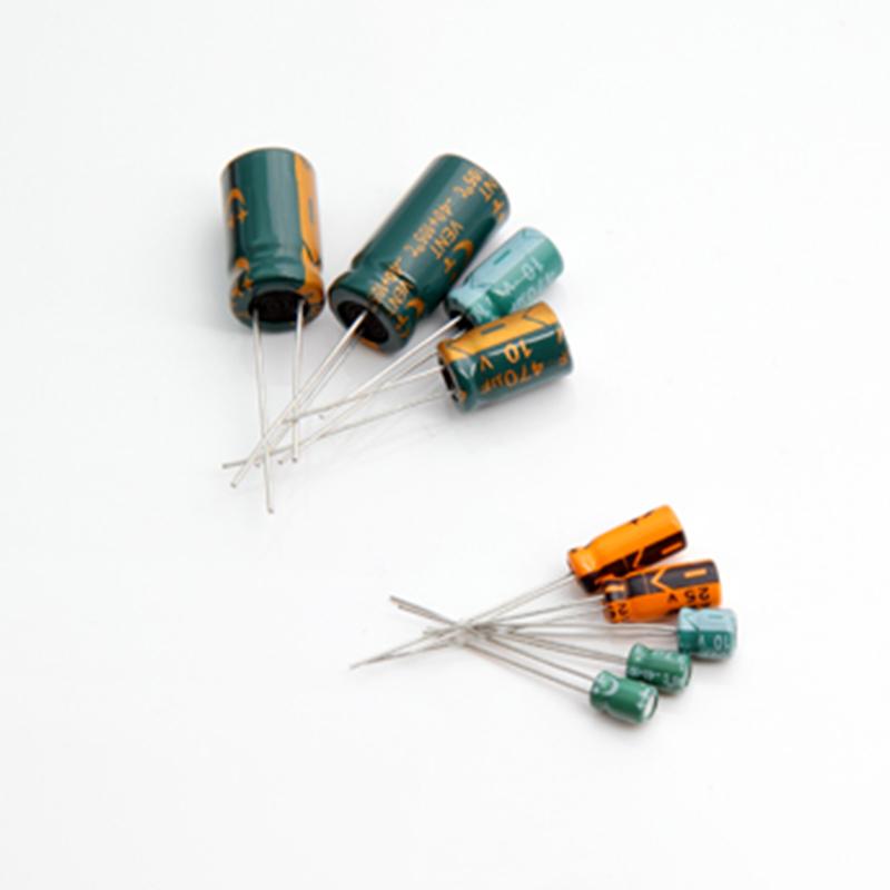 国产铝电解电容品牌_天罡星_小型_固态_高低压_高频低阻_插件