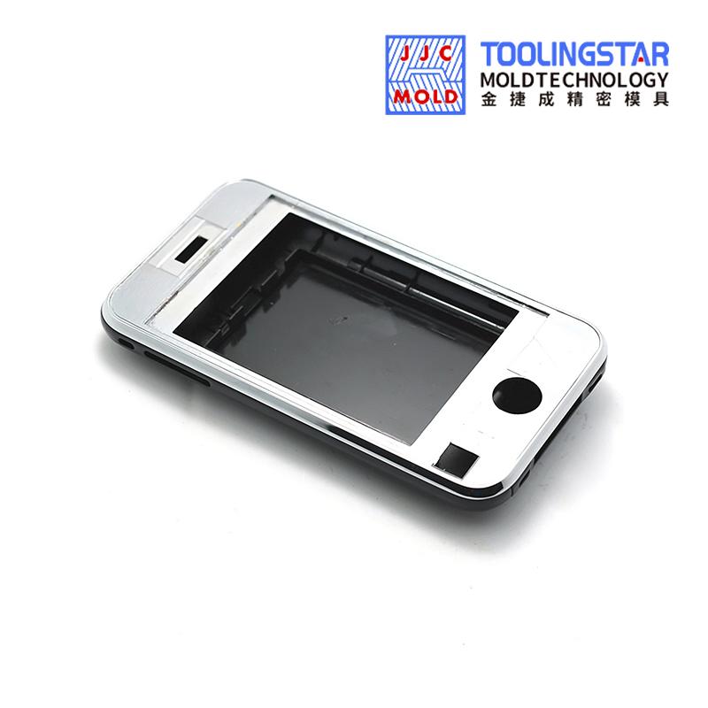 GPS手机EBOOK外壳模具